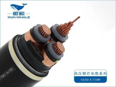 高压电力工程电缆挑选时如何确定用6/10KV还是8.7/15KV