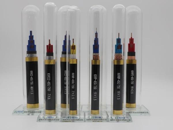 KVV控制电缆生产厂家