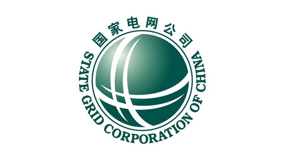奇亿平台客户案例-河南省国家电网有限公司