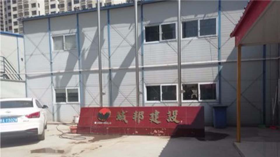 奇亿平台客户案例-上海域邦建设集团有限公司