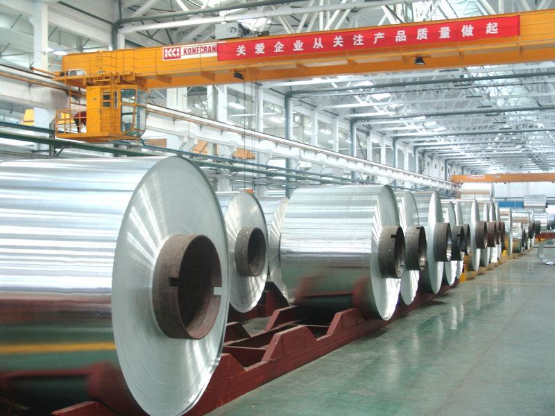 奇亿平台客户案例-吉林江南热电