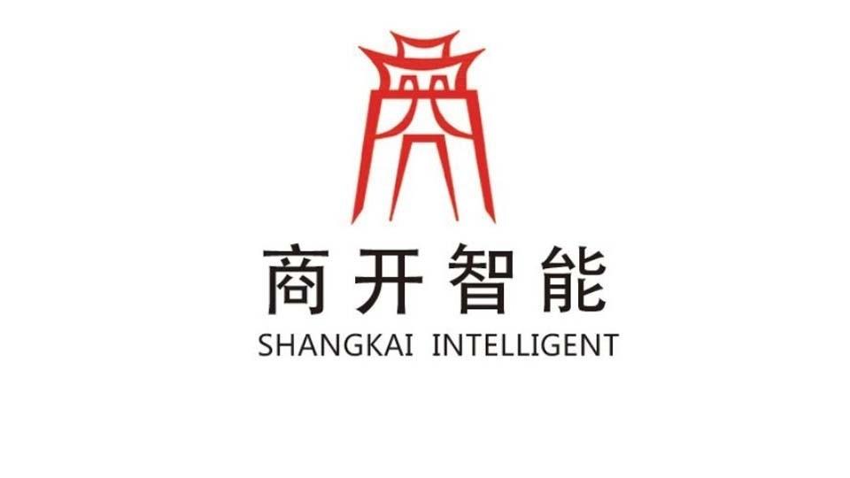 奇亿平台客户案例-河南商开智能科技股份有限公司