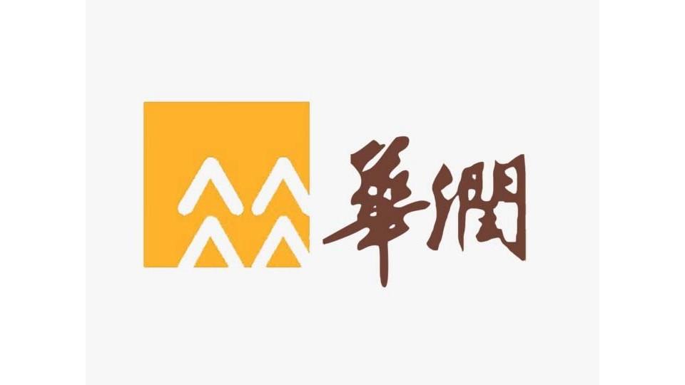 奇亿平台客户案例-华润集团