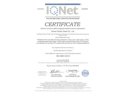 质量管理体系认证证书ISO 9001:2015