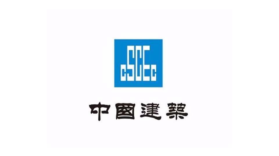 奇亿平台合作客户-中国建筑工程二局有限公司四公司