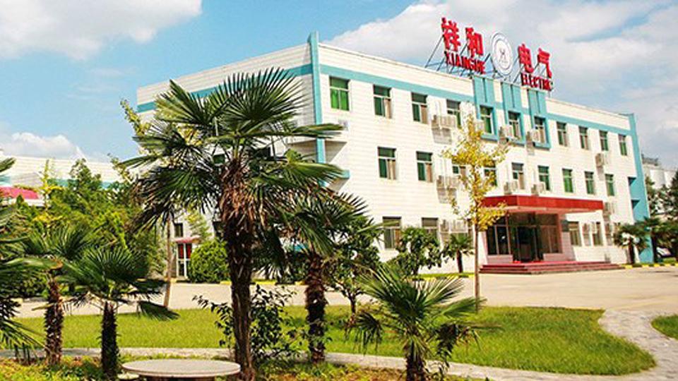 郑州祥和电力建筑安装工程有限公司