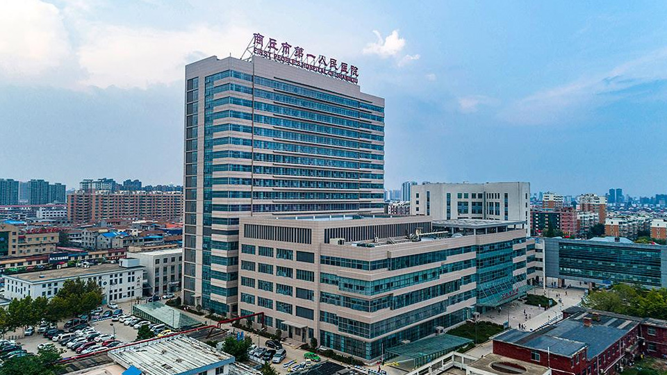 商丘市人民医院-奇亿平台客户