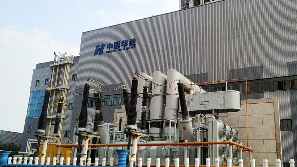 中国华能热力发电厂