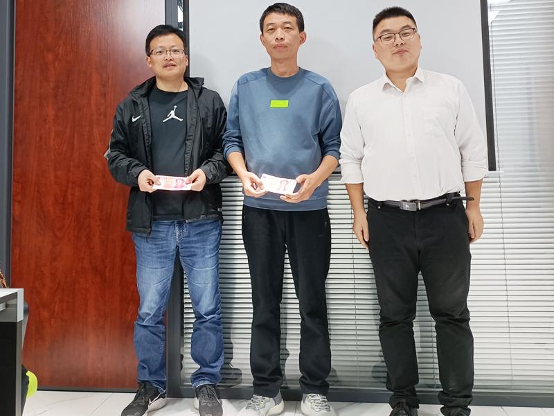 河南奇亿平台颁奖