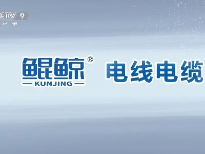 河南奇亿平台再次携手央视,用心做好服务,品质铸就品牌!